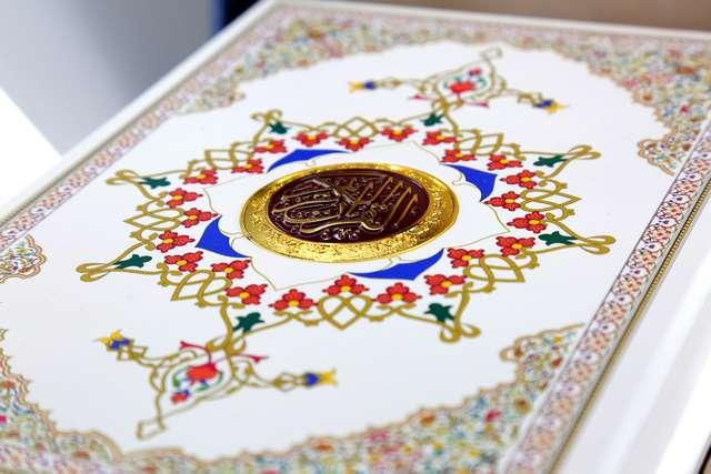 Apa Hukum Jual Beli Al-Quran?