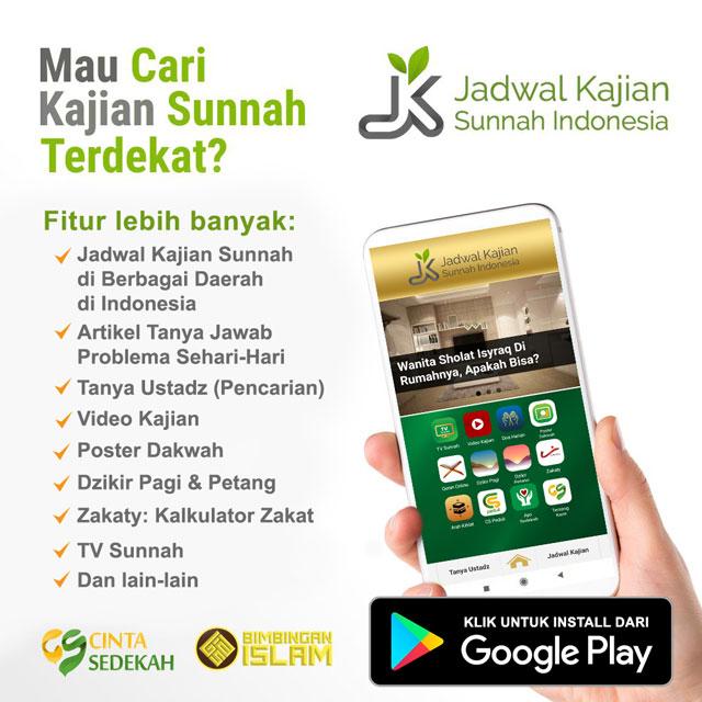 Banner jadwal kajian sunnah indonesia
