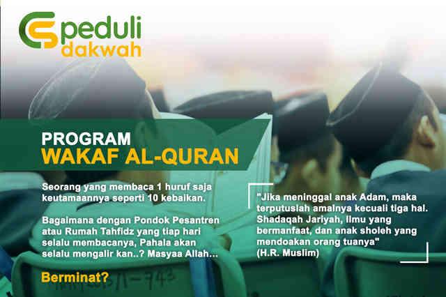 Program Wakaf Al-Quran