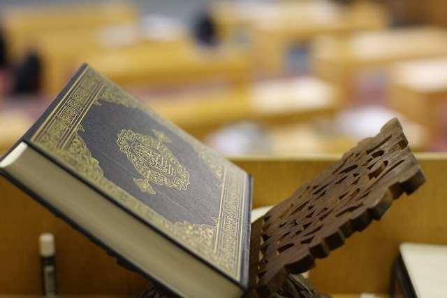 Apa Makna Ayat 128 Dalam Surat Al-An'am?
