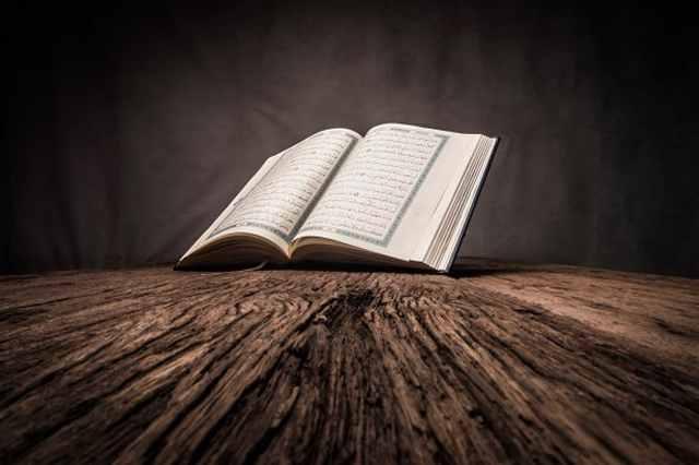 Alqur'an Lebih Dari Sekedar Kitab Geografi
