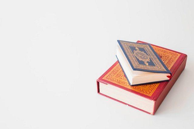 Apa Itu Quraniyyun?