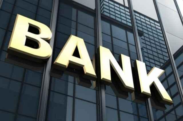 Bagaiman Hukum Lomba Yang Diadakan Oleh Bank?