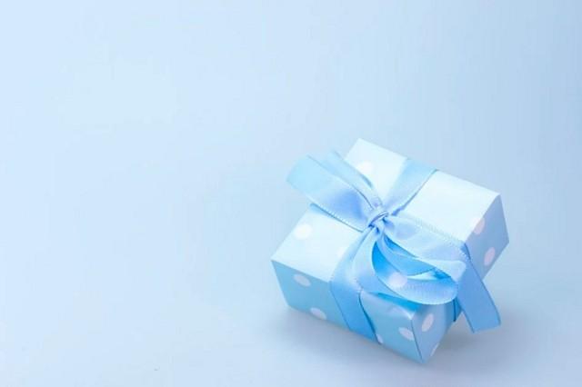 Sedekah Dan Hadiah, Mana yang Lebih Besar Pahalanya?