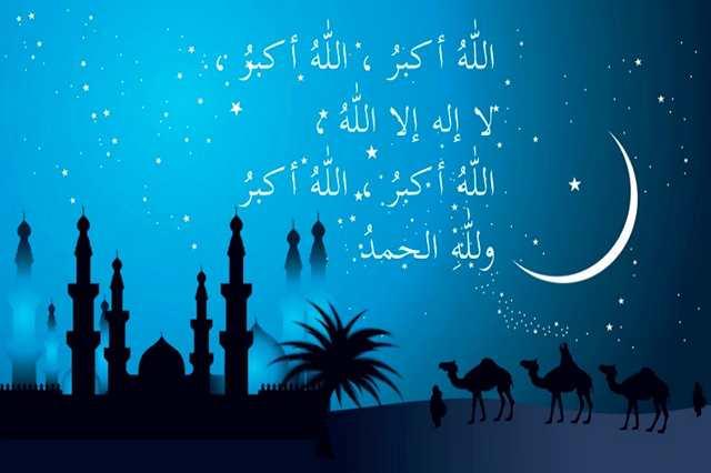 Bolehkah Takbiran Sebelum Idul Adha?